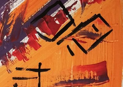 Gli Arancioni_detail4